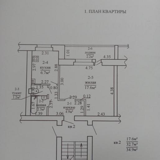 Однокомнатная квартира в Альбертине_5
