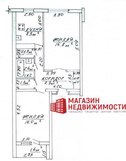 2-комнатная квартира на Пушкина 77а_0